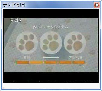 sshot-39.jpg