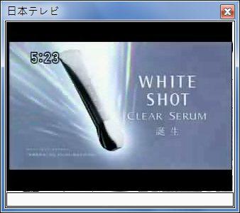 sshot-35.jpg