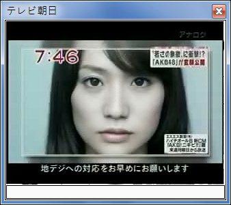 sshot-77.jpg