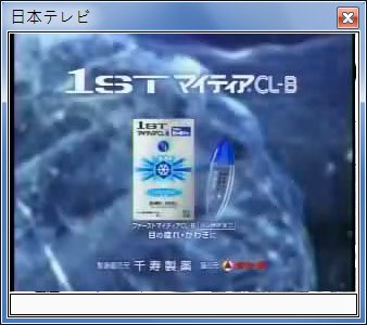 sshot-67.jpg