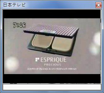 sshot-87.jpg
