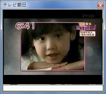 sshot-172.jpg
