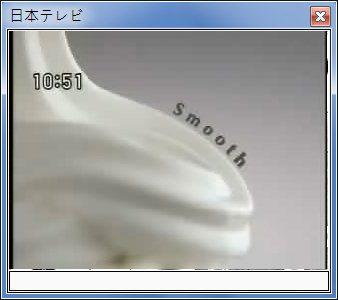 sshot-2.jpg