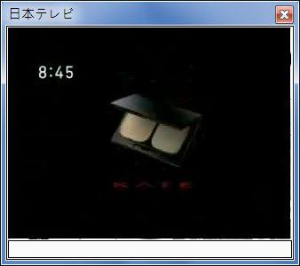 sshot-15.jpg