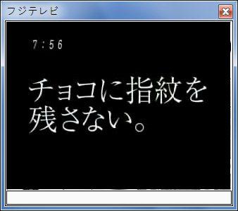 sshot-50.jpg