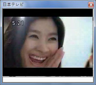 sshot-45.jpg