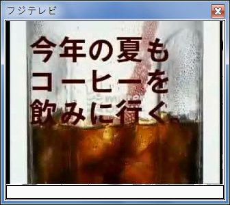 sshot-41.jpg