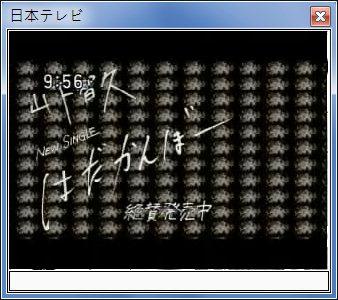 sshot-42.jpg
