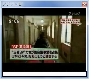 sshot-116.jpg