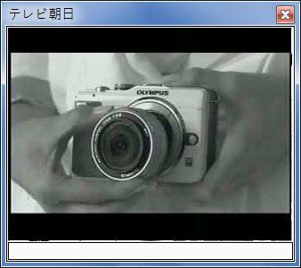 sshot-66.jpg