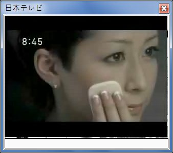 sshot-11.jpg