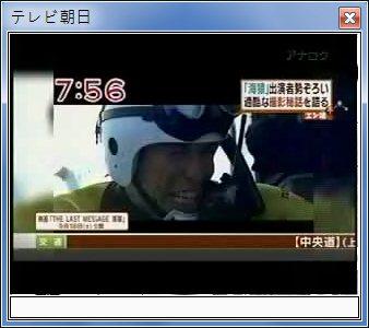 sshot-72.jpg