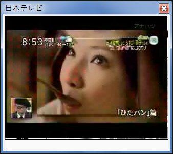 sshot-84.jpg