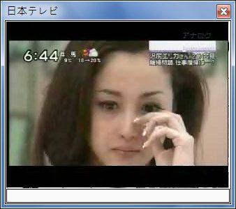 sshot-26.jpg