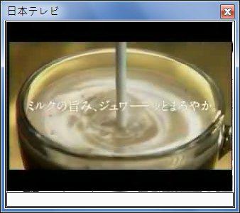sshot-33.jpg