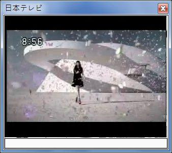 sshot-48.jpg