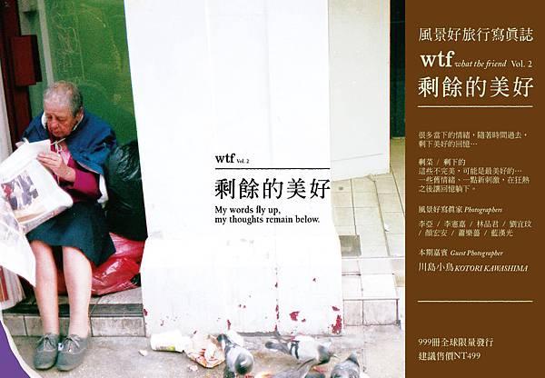 cover1-03.jpg