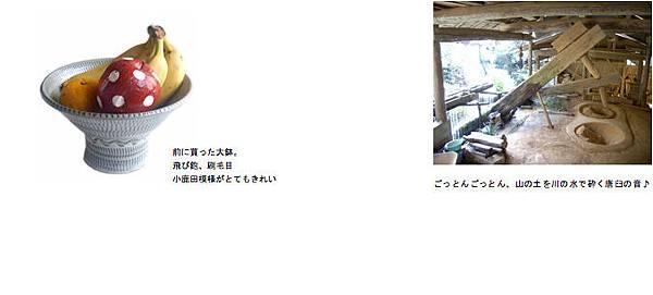 1201_14.jpg