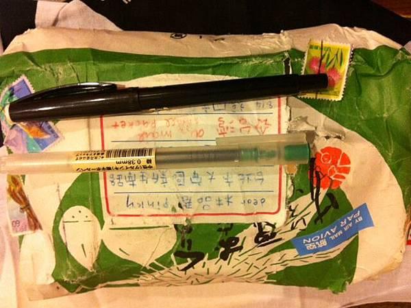 20111205 kaori0.JPG