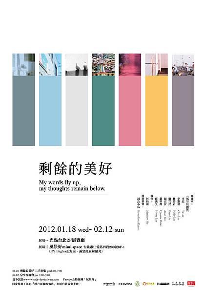 A1 poster.jpg