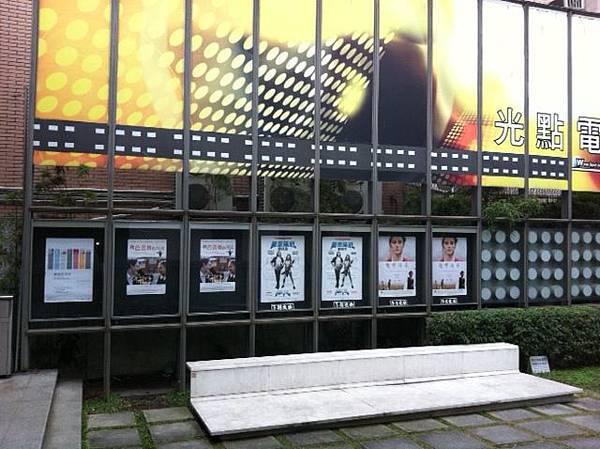 SPOT poster 2012012001.JPG