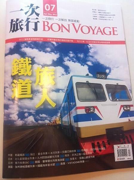 bon voyage_2012 April_3