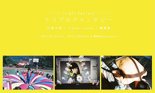 postcard_f_20120410