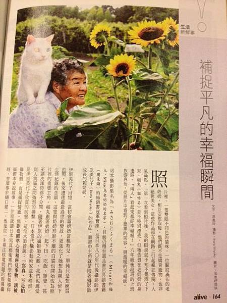 business weekly 201206282-1