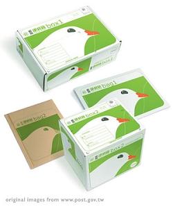 台灣郵政便利箱