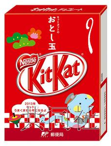 kit kat special