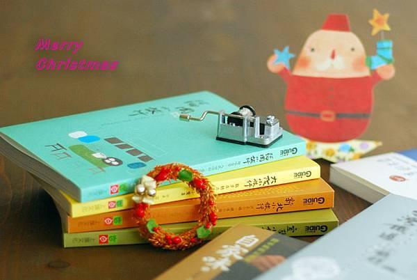 merry xmas blog photo