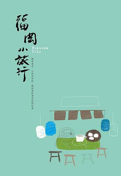 BookCover20121126