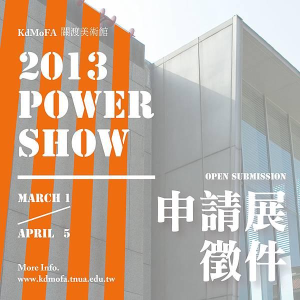 2013powershow-06