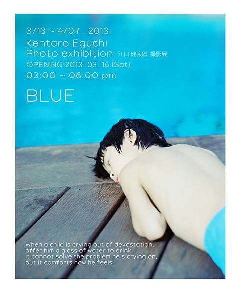 %22BLUE%22 invitation 01