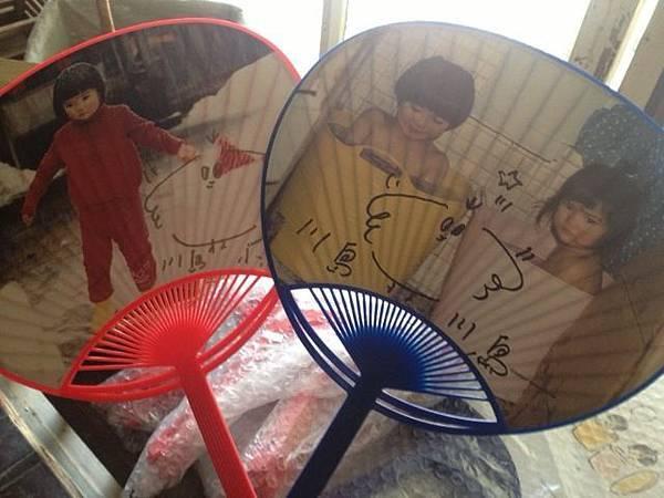 Mirai 321 Fan02