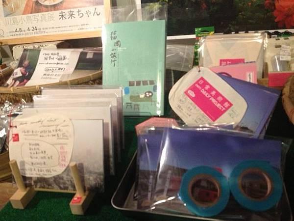 福岡小旅行+紙膠帶組