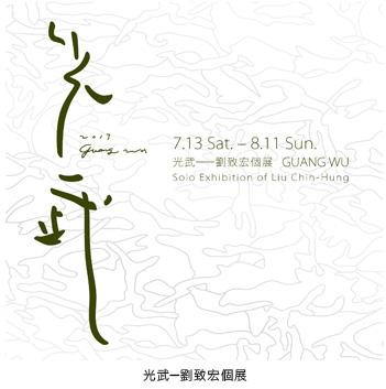 2013SAKURA20130619