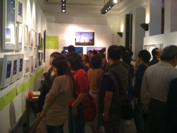 Epson Spot Taipei 20101205.jpg