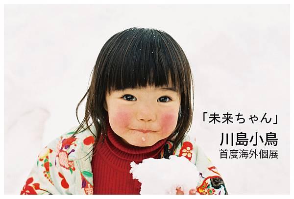 DM_front 20110420.jpg