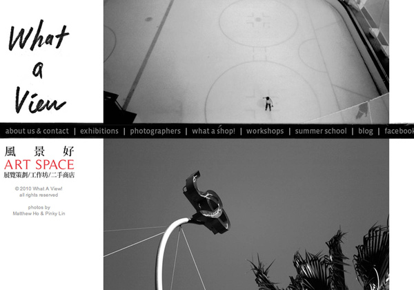 official website launch20101029.jpg