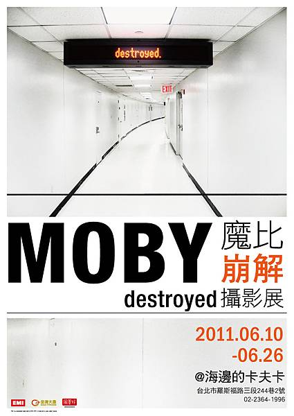 MobyA4EDM.jpg