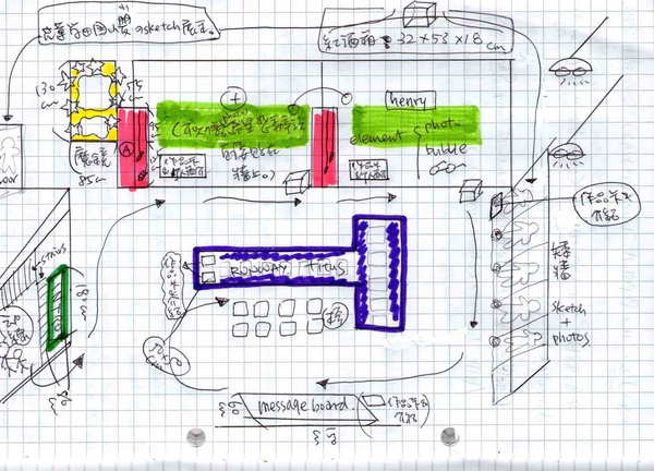 venue layout draft 2010082801.jpg
