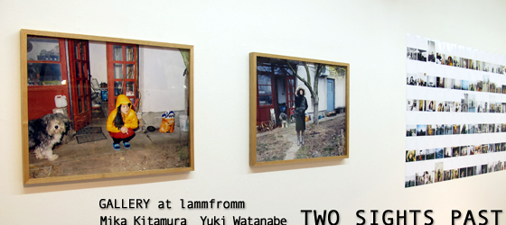 Two Sight Past_exhibition1.jpg