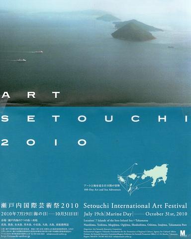 art setouchi 2010 flyers.jpg