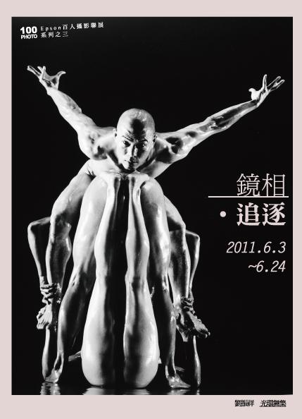 DM_front cover 20110503.jpg