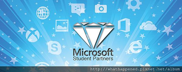 微軟學生大使首圖