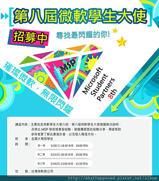 speech_poster