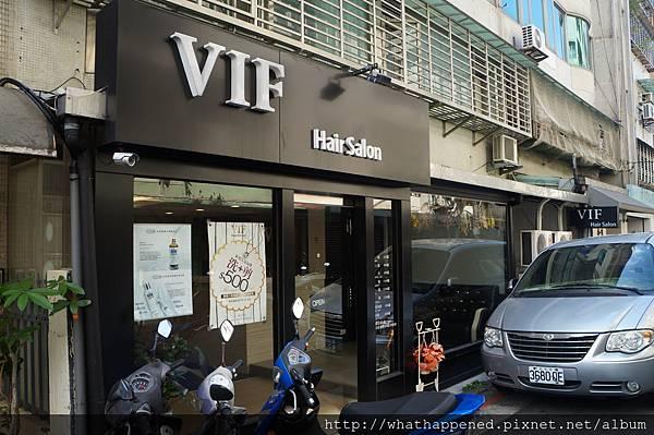 天母 VIF 髮廊