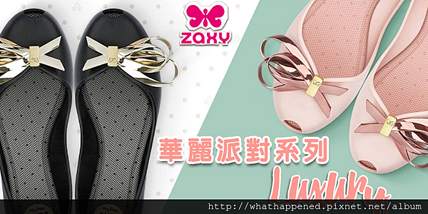 ZAXY SHOES.PNG