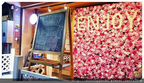 花牆 拍照 餐廳